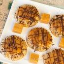 Biscoitos de Caramelo Butter Toffees