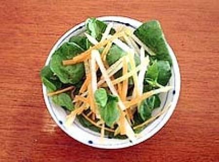 Salada de Agrião e Pêra com Molho