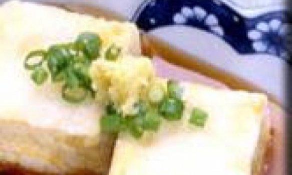 Tofu - Queijo de Soja