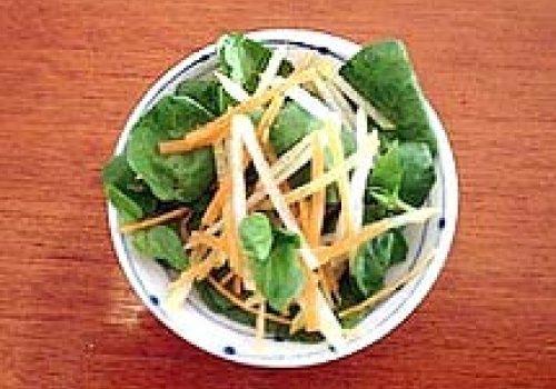 Salada de Agrião e Pêra com Molho Asiático