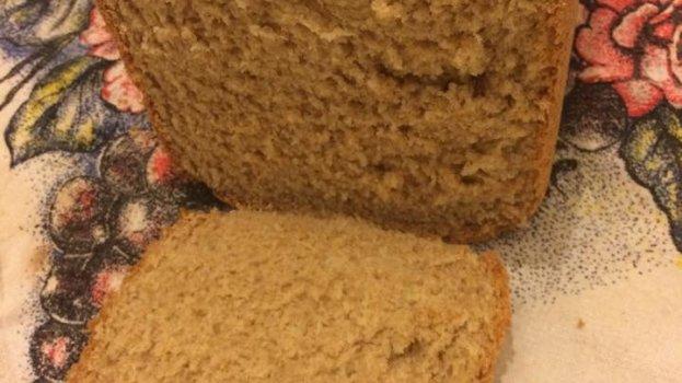 Pão Integral para Máquina de Pão (Panificadora)
