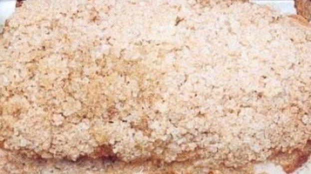 Picanha no Forno com Sal Grosso