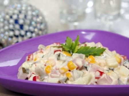 Salada de Presunto   Douglas Aby Saber