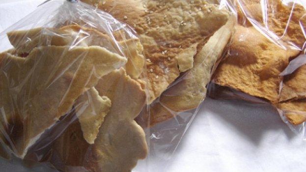 Pão Crocante (Lavash Crackers)