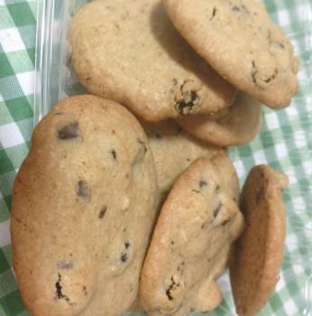 Cookie Americano com Chocolate e Uva Passa | Suzane Bajester