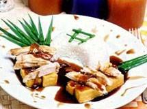Chiken Oriental