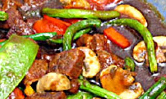 Carne do Japa