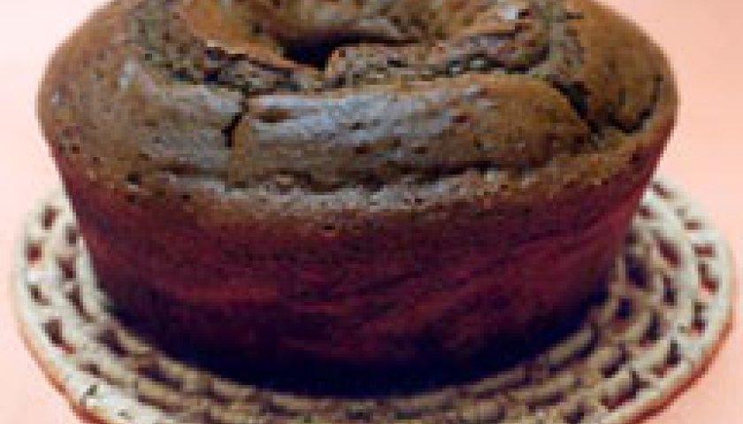 Bolo Suflê de Chocolate Meio Amargo