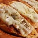 Crostata de Queijo e Cebola