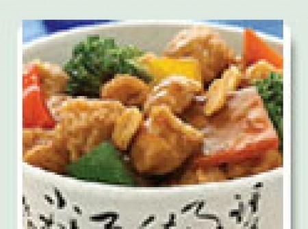 Soja Xadrez vegetariano | nilo alves de almeida
