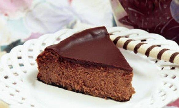 delicia de chocolate e amendoa
