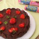 Torta Holandesa de Morango com Biscoito de chocolate