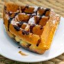 Waffle com Creme de Avelã