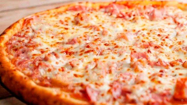 Pizza sabor Brasileira da Pizza Hut